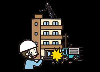 トラックが衝突し建設中の建物が半壊した